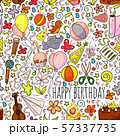 Seamless vector set of cute creative illustration templates with birthday theme design. Hand Drawn 57337735