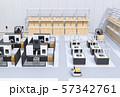 AGV無人搬送車、マシニングセンタ、ロボットセルトユニットがあるスマート工場のコンセプトイメージ 57342761