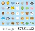 動物アイコンセット3 57351182