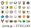 動物アイコンセット4 57351183