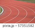 Track 57351582