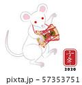 小鼓を演奏する白ネズミ - 子年 年賀状素材 57353751