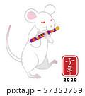 目を閉じて笛を吹く白ネズミ - 子年 年賀状素 57353759