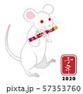 笛を吹く白ネズミ - 子年 年賀状素材 57353760
