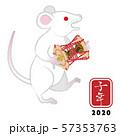 小鼓を持つ白ネズミ - 子年 年賀状素材 57353763