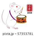 締太鼓を演奏する白ネズミ - 子年 年賀状素材 57353781