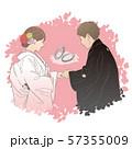 指輪交換の儀(神前結婚式)イメージイラスト 57355009