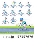 flat type blue clothing boy_road bike 57357676
