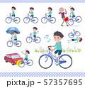 flat type blue clothing boy_city cycle 57357695