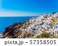 【ギリシャ】サントリーニ島 57358505