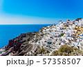 【ギリシャ】サントリーニ島 57358507