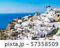【ギリシャ】サントリーニ島 57358509