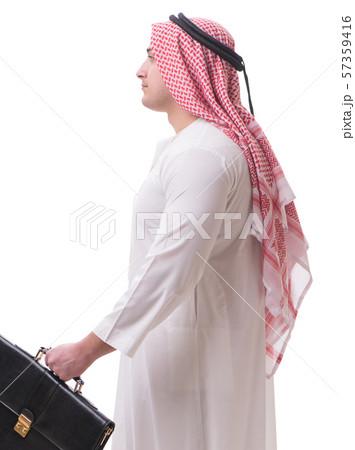 Arab businessman isolated on white background 57359416