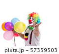 Funny clown with balloons isolated on white background 57359503