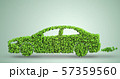 Electric car concept in green environment concept - 3d rendering 57359560