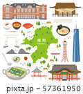福岡県 名産品 観光 イラストセット 57361950
