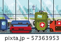 Suitcases with Swiss flag stickers on baggage carousel in airport, close-up. Tourism in Switzerland 57363953