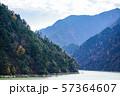 高瀬ダム、槍見台より遠く槍ヶ岳を望む 57364607