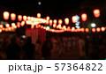 盆踊り 57364822