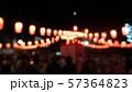 盆踊り 57364823