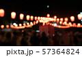 盆踊り 57364824