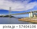 舞子公園(明石海峡大橋) 57404106