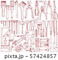 工具 DIY 日曜大工 手書きイラスト 57424857