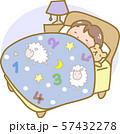 おやすみ 57432278