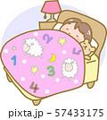 おやすみ女の子 57433175