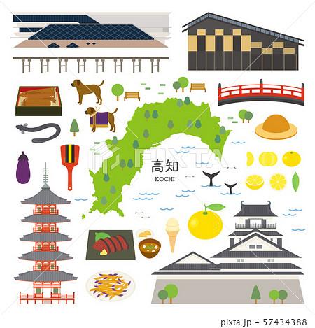 高知県 名産品 観光 イラストセット 57434388