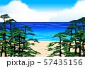 松 海 57435156