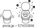 トイレの便座マナー 57435806