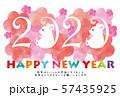 年賀状:年賀状 年賀2020 2020年 子年 干支 ねずみ ねずみ年 水彩 手描き 和風 57435925