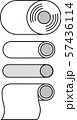 トイレットペーパー 芯あり 57436114