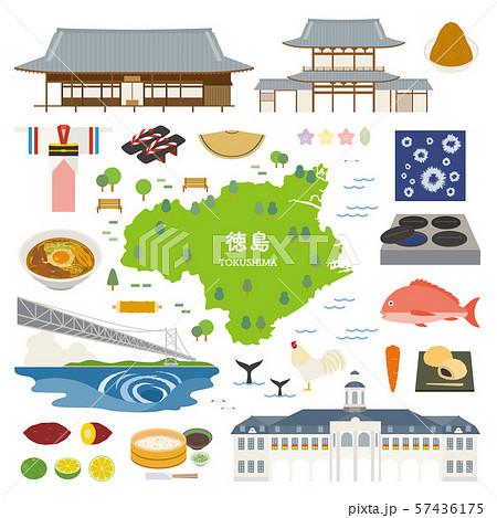 徳島県 名産品 観光 イラストセット 57436175
