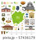 岡山県 名産品 観光 イラストセット 57436179