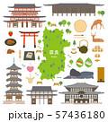 奈良県 名産品 観光 イラストセット 57436180