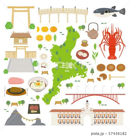 三重県 名産品 観光 イラストセット 57436182