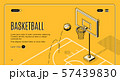 Commercial basketball court landing page 57439830