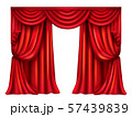 red theatrical curtain on white background 57439839