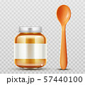 Baby food jar with spoon glass puree closed bottle 57440100
