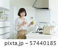 女性 ビジネスウーマン キャリアウーマンの写真 57440185