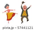 踊るシニア 老夫婦 57441121