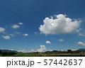 青空と白い雲 perming  空と雲の写真素材 57442637