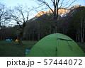 徳澤のキャンプ場  57444072