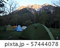 徳澤の朝  57444078
