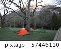 徳澤の朝  57446110