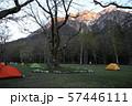 徳澤の朝 57446111
