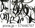 Black abstract brush strokes and splashes of paint on paper. Grunge art calligraphy background 57446707