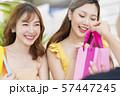 女性 ショッピング 57447245